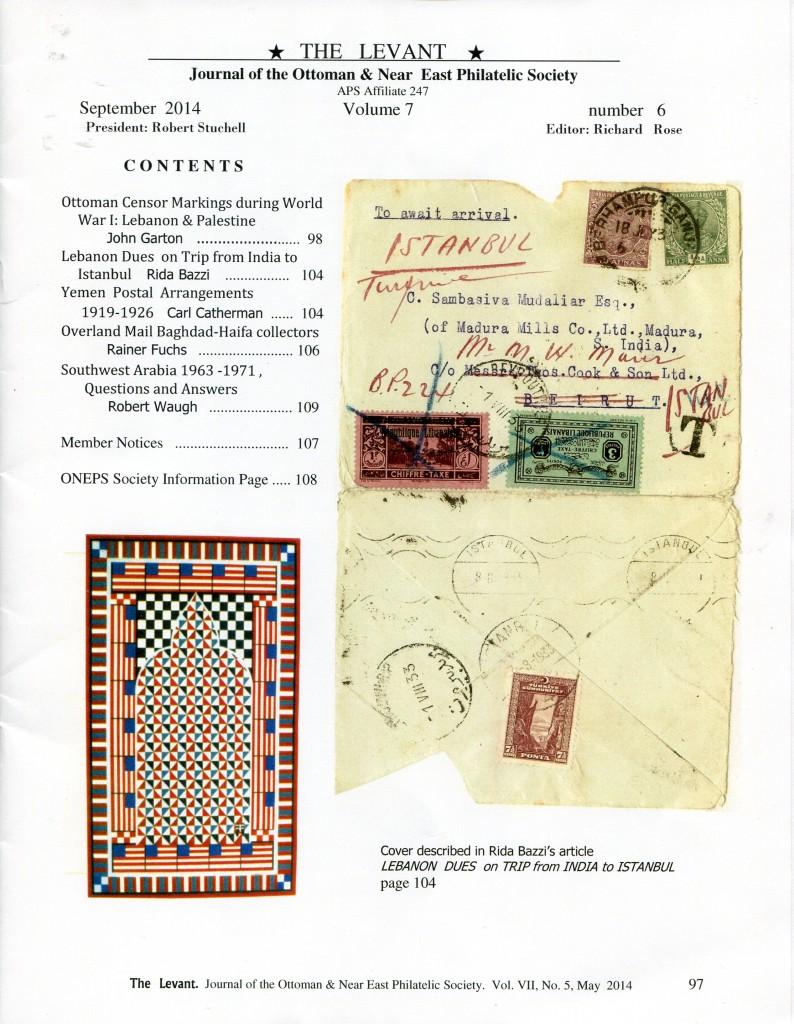 Levant - Volume 7 - Number 6
